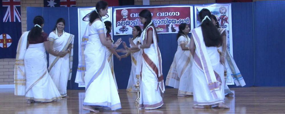 Thiruvathirakali Wagga Onam 2013