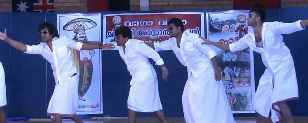 PISTHA DANCE + LUNGI DANCE….  WAGGA BOYS