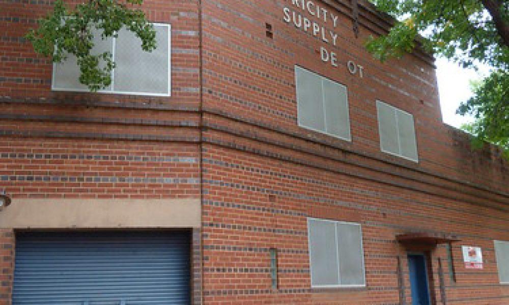 Electricity Supply Depot, Wagga Wagga